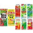 伊藤園 野菜ジュース(200ml*24本) 人気の10種類から選べる