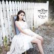 ホン・ジニョン / 『人生ノート』LIFE NOTE (mini 1st 2014)<BR>メール便利用不可サイズ商品