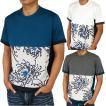 和柄 Tシャツ【泥棒日記】三段切り替えTシャツ メンズ ターコイズ グレー ホワイト 無地×菊