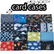 じゃばら 和柄カードケース 16柄種類 選べるシリーズ3 メンズ 戦国家紋 鯉 富士 市松