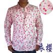 長袖シャツ 衣櫻 和柄 不動人気の枝垂れ桜 長袖 綿シャツ メンズ