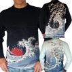 和柄Tシャツ 長袖Tシャツ【絡繰魂】駿河湾の枝垂れ桜 刺繍 ロンT メンズ 黒 白
