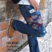備中倉敷工房 倉 ウォバッシュリメイク加工デニムパンツ/和柄日本製ダメージジーンズ
