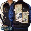 スカジャン メンズ レディース 絡繰魂 浮世絵 北斎金襴スカジャン  刺繍 【北斎】Hokusai ブラック 和柄 ジャンパー