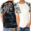 和柄 tシャツ【絡繰魂】袖プリント枝垂れ桜刺繍 半袖Tシャツ メンズ 黒 白