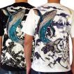 和柄 tシャツ【絡繰魂】波富士に鯨 刺繍 半袖Tシャツ メンズ 黒 白