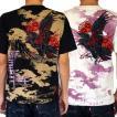 和柄tシャツ 絡繰魂  導きの神 八咫烏 刺繍 半袖Tシャツ tシャツ メンズ 黒 白 292364 カラス からす