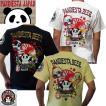 [錦]PANDIESTA JAPAN 和柄Tシャツ 半袖 tシャツ パンダ酒造 メンズ Tシャツ 白/黒