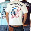 [錦]PANDIESTA JAPAN 和柄Tシャツ 半袖 tシャツ 幕末熊猫 パンダ メンズ Tシャツ 白/黒/水色