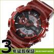 Gショック カシオ G-SHOCK CASIO メンズ 腕時計 アナデジ GA-110NM-4ADR メタリックカラー レッド 海外モデル