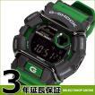 Gショック カシオ G-SHOCK CASIO メンズ 腕時計 プロテクター GD-400-3DR グリーン 海外モデル