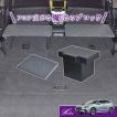 レヴォーグ VM系/インプレッサスポーツ GP・GT系/スバルXV GP・GT系 専用ラゲッジフラットブロック|車中泊マット 車中泊グッズ|Levolva レヴォルヴァ