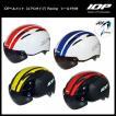 20%OFF【送料無料】IOPヘルメット[エアロタイプ] シールド付き Racing 自転車用ヘルメット(大人用、ロード、マウンテン)