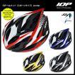 20%OFF【送料無料】IOPヘルメット[スポーツタイプ] Archer 自転車用ヘルメット(大人用、ロード、マウンテン)