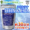 DHA&EPA配合スピルリナ食品