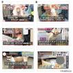 【10/7発売】「逮捕ネコ」タマスケ A4クリアファイル3種セット