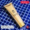 スパシャン クラシックトップ SPASHAN CLASSIC TOP WAXファン待望!! 贅沢すぎる!!カルナバ57%配合の最高級ワックス