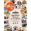 "Smile ""住まいる""  vol.7"