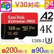 microSDXC 128GB SanDisk  UHS-I U3 V30 A2 Class10 R:170MB/s W:90MB/s 海外向けパッケージ品 SD変換アダプター付 ゆうパケット送料無料 5のつく日セール