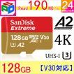 microSDXC 128GB SanDisk UHS-I U3 V30 A2 Class10 R:160MB/s W:90MB/s 海外向けパッケージ品 SATF128NA-QXA1 ゆうパケット送料無料 5のつく日セール