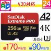 microSDXC 256GB SanDisk 【送料無料翌日配達】UHS-I U3 V30 A2 Class10 R:170MB/s W:90MB/s 海外向けパッケージ品