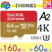 microSDXC 64GB SanDisk UHS-I U3 V30 A2 Class10 R:160MB/s W:60MB/s 海外向けパッケージ品 ゆうパケット送料無料 SATF64NA-QXA2 5のつく日セール