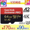 microSDXC 64GB SanDisk UHS-I U3 V30 A2 Class10 R:170MB/s W:90MB/s 海外向けパッケージ品 SD変換アダプター付 ゆうパケット送料無料