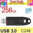 USBメモリ 256GB サンディスク Sandisk ULTRA USB3.0 高速 100MB/s パッケージ品