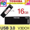 USBメモリー 16GB TOSHIBA  TransMemory USB3.0 海外パッケージ品 ブラッククロネコDM便送料無料