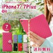 アイフォン7  iPhone7 ケース  アイホン7  手帳型 カメリア スマホケース おしゃれ かわいい 女性向け レディース ケース カバー メール便対象商品 *