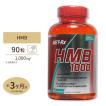 【毎日激安プライス宣言★】MET-Rx HMB 1000 90粒 supplement