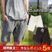 ジョンブル【Johnbull】パイルイージーショートパンツ (21188) Men's 3color