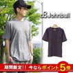 【20%OFF★期間限定】ジョンブル【Johnbull】ベーシックTシャツ (25299)  Men's 2color□