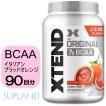 エクステンド BCAA + シトルリン 90配分/1.36kg ブラッドオレンジ味 Scivation Xtend サイベーション社