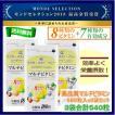 高品質マルチビタミン 180タブレット 3袋セット (2袋+1袋無料) ドクターズファーマシー
