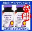 ナトロール オドーレスクリルオイル1000mg 30錠 2本セット 無臭性 natrol