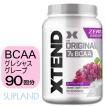 エクステンド BCAA + シトルリン 90配分/1.22Kg グレープ味 グレシャスグレープ Scivation Xtend