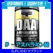 D-アスパラギン酸 [DAA] 300g/1本 粉末 プリマフォース Primaforce