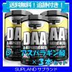 D-アスパラギン酸 [DAA]  300g/3本 粉末 プリマフォース Primaforce