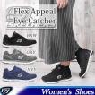 スケッチャーズ SKECHERS レディース Flex Appeal - Eye Catcher 12062-BKW/GRY/NVY SKECHERS ディーライトドリームブライト SKECHERS スニーカー SALE