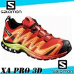 【送料無料】【SALE】 SALOMON サロモン トレラン シューズ XA PRO 3D L39071700