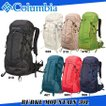 Columbia コロンビア BURKE MOUTAIN 30L BACKPACK バークマウンテン 30L バックパック PU9845