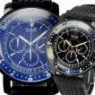 自動巻き腕時計 メンズ腕時計 マルチカレンダー デイデイト 日付表示 ラバーベルト 男性用 JARAGAR ジャラガー BCG106