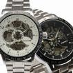 自動巻き腕時計 メンズ腕時計 スケルトン メタルベルト 男性用 WINNER ウィナー BCG31