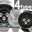自動巻き腕時計 メンズ腕時計 マルチカレンダー トリプルカレンダー デイデイト 日付表示 レザーベルト 男性用 JARAGAR ジャラガー BCG40