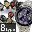 自動巻き腕時計 メンズ腕時計 デイト 日付カレンダー付き レザーベルト 男性用 WINNER ウィナー BCG5