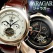 自動巻き腕時計 メンズ腕時計 マルチカレンダー トリプルカレンダー デイデイト 日付表示 レザーベルト 男性用 JARAGAR ジャラガー BCG92