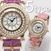 腕時計 レディース腕時計 盤周を動くラインストーン クロスチャーム 十字架 PUレザーベルト クォーツ 女性用 JH26