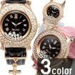 腕時計 レディース腕時計 盤内を動くラインストーン クロスチャーム スカル PUレザーベルト クォーツ 女性用 JH39