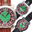 腕時計 メンズ腕時計 ビッグサイズ ルーレットデザイン トップリューズ PUレザーベルト クォーツ 男性用 OSD26